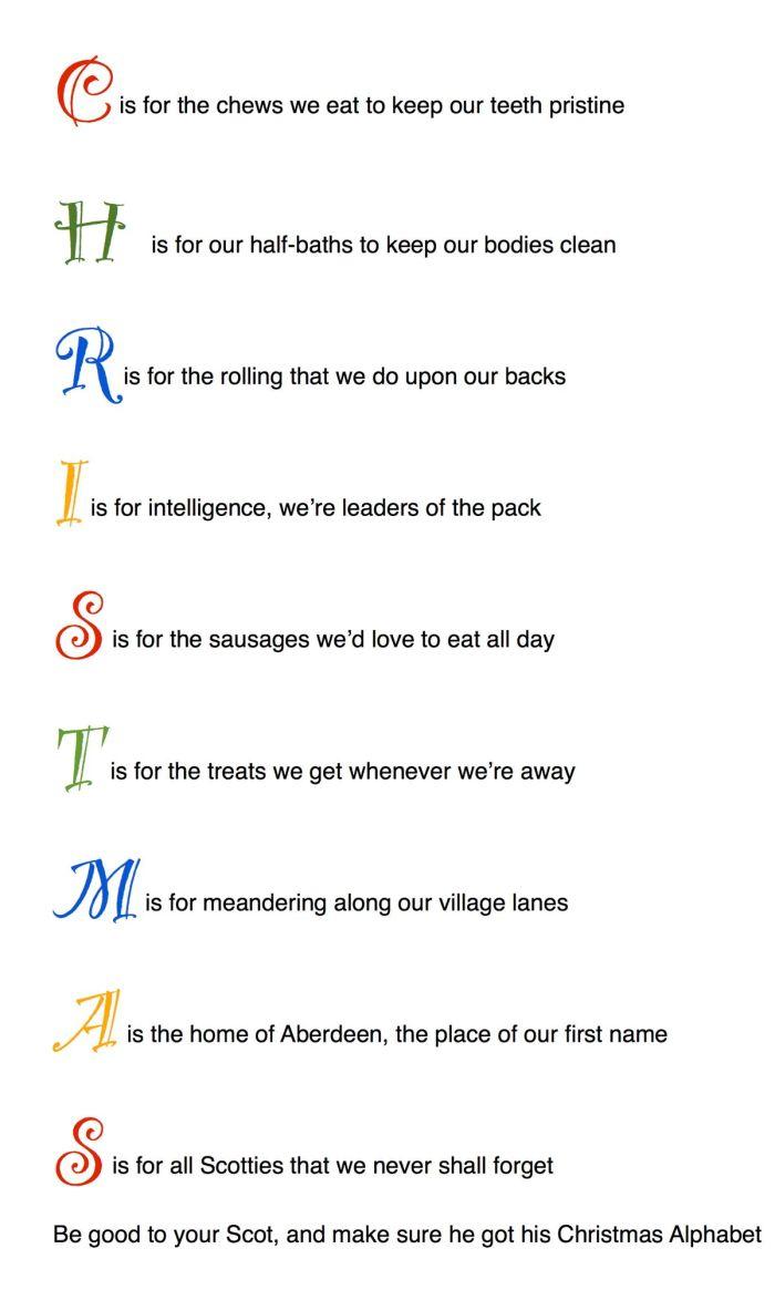 christmas alphabet 2012